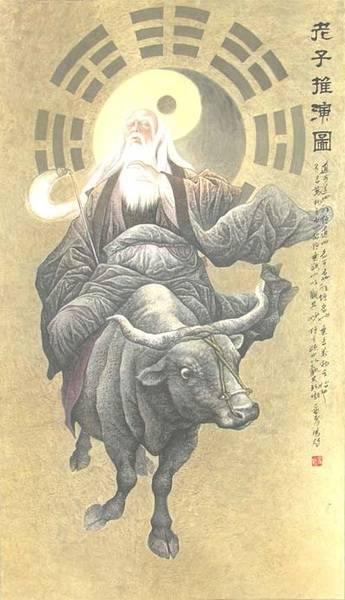 Laozi_large