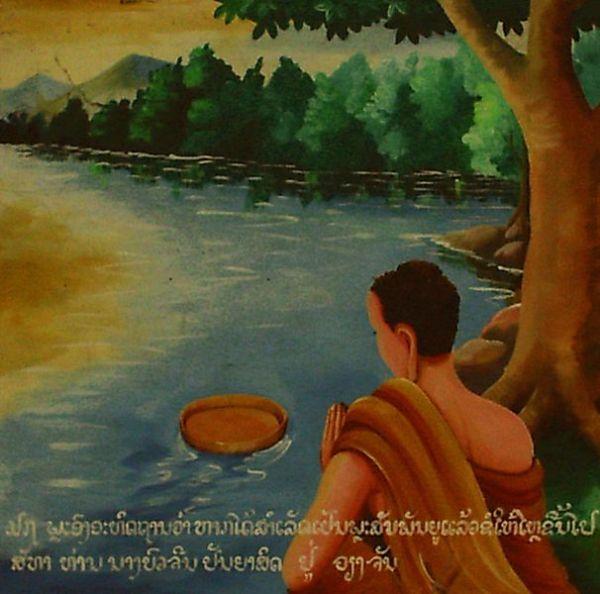 606px-Bodhisatta_Gautama_with_bowl